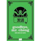Goodbye, mr, cheng