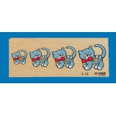 Puzzle encaixes gato - 2202954