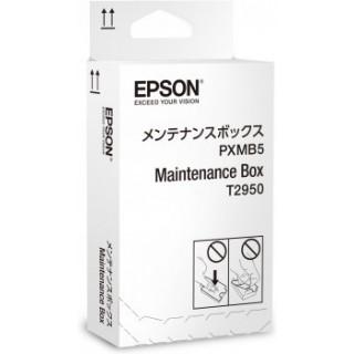 WorkForce WF-100W Maintenance Box