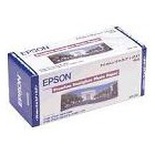 Papel Fotográfico SEMI-BRILHANTE 210mmx10m (Premium SemiGloss Photo Paper ) - preço válido p/ unid pré-estabelecidas par