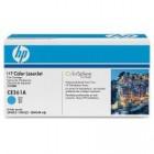 HP Color LaserJet CE261A Cyan Print Cartridge
