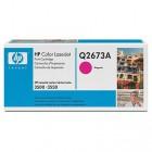 HP Color LaserJet 3500 Smart Print Cartridge, magenta (up to 4,000 pages) - - preço válido para as unidades pré estabele