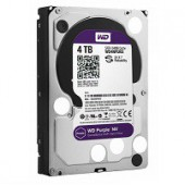 HDD 4TB AV PURPLE 64mb cacheSATA 6gb/s 3.5