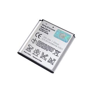Bateria sony ericsson k750i orig. bst-37