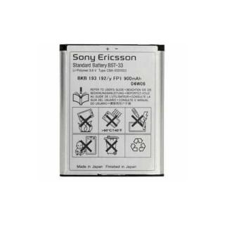 Bateria sony ericsson bst-33 bulk